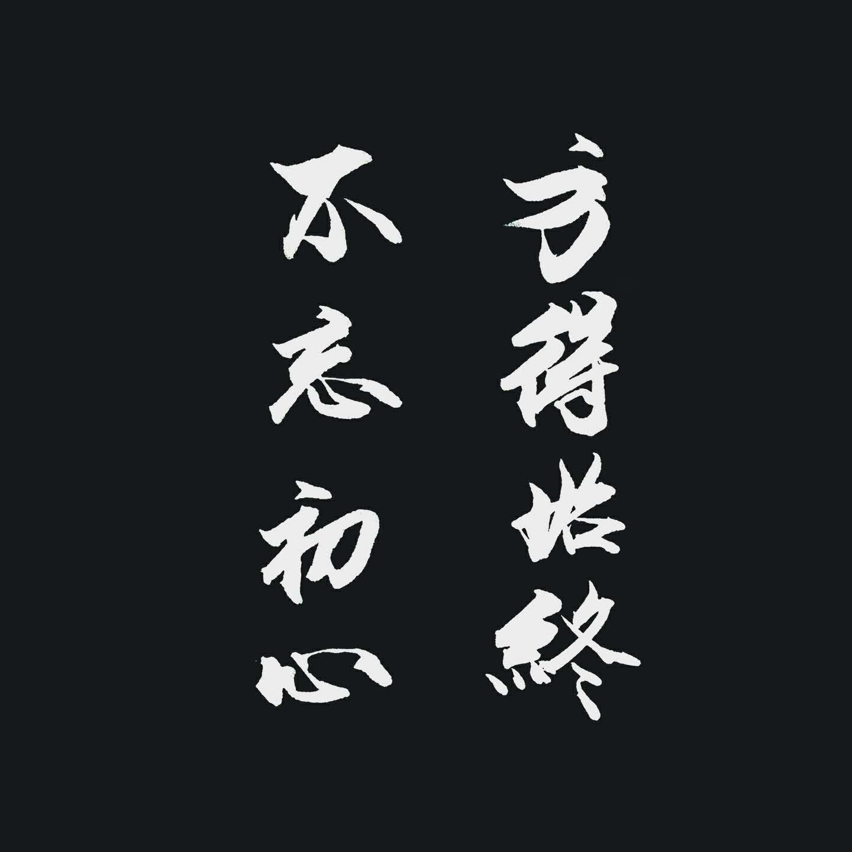 褚豆豆05999