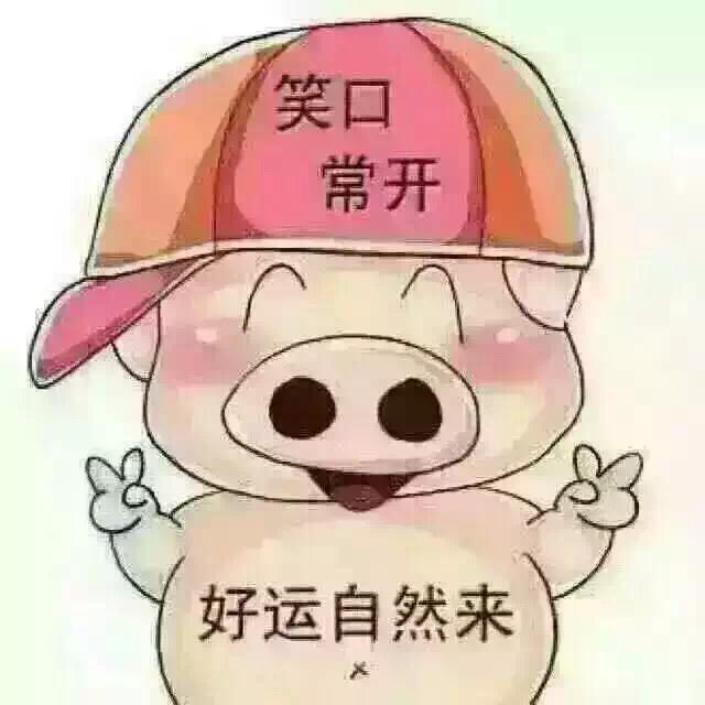 林旭辉93190