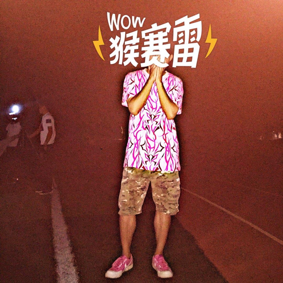 swagfan