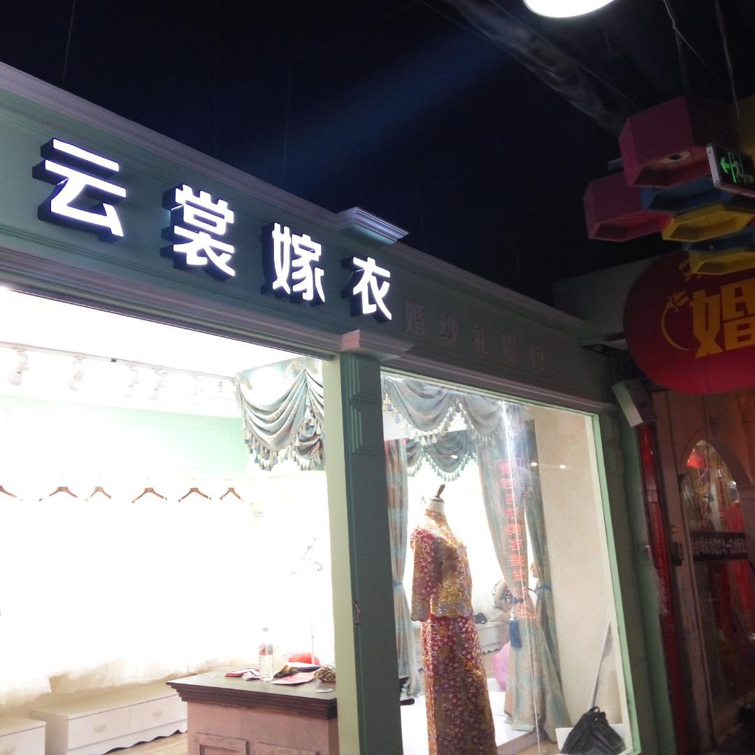 赵文24025