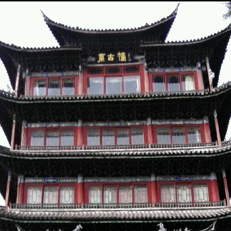 yuanxiaohuai17933