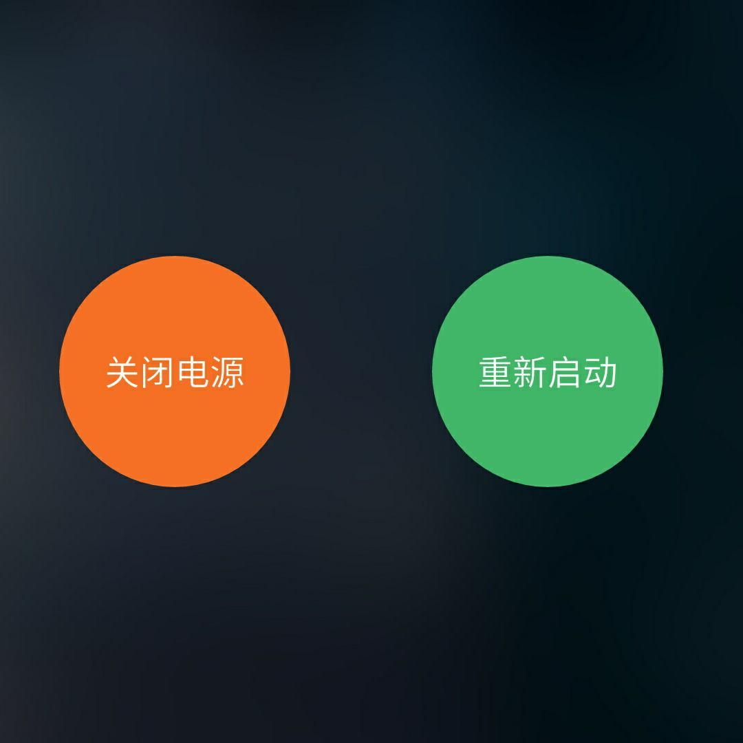 黄斌25670