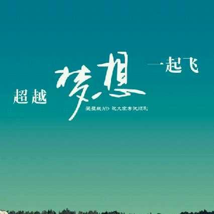 YuanSir1994