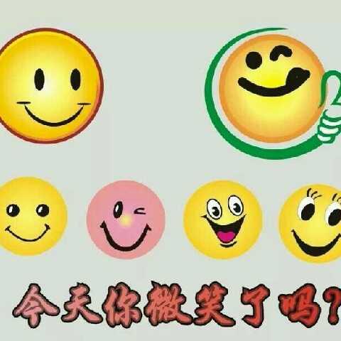 王丽明7274753