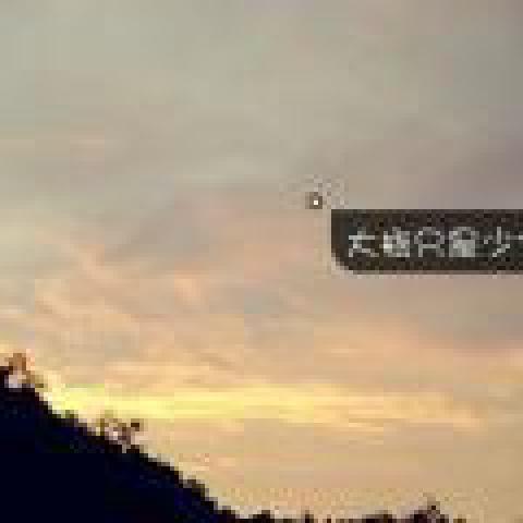 幻听50623