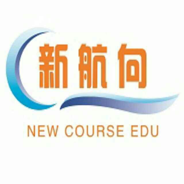 濮阳新航向教育