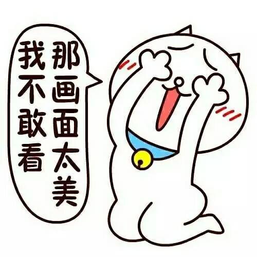 蓝天白云wjh1