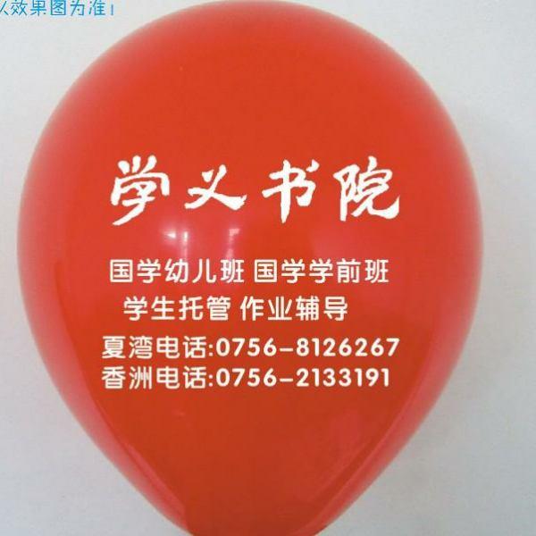 学义书院1480228204152125