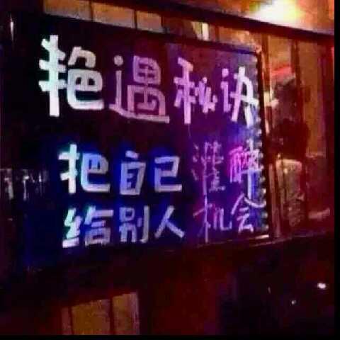王程玥79241