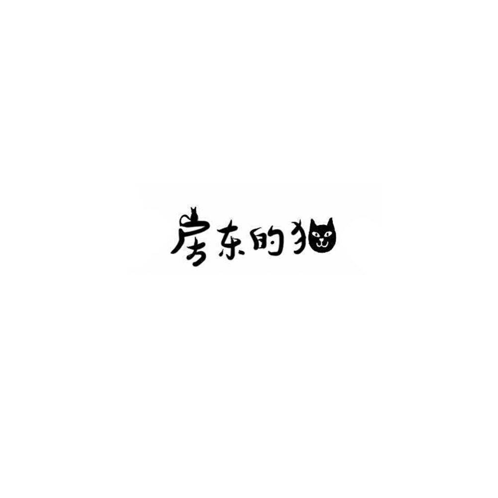 双武94396