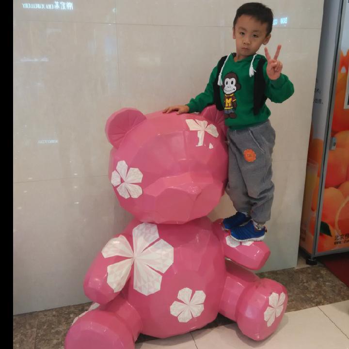 刘薇1479369432875954