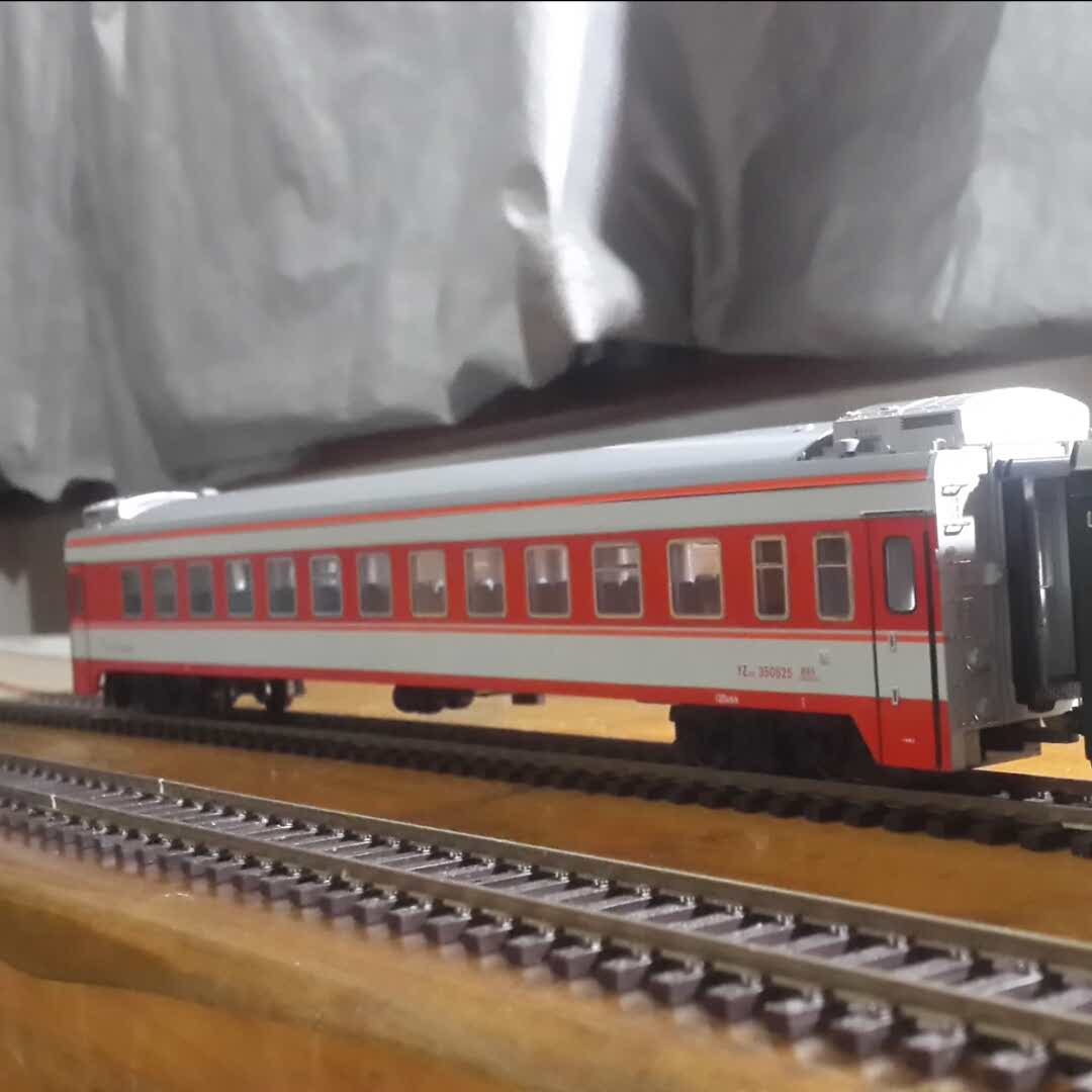 train-ht
