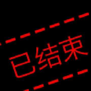 刘敏62297