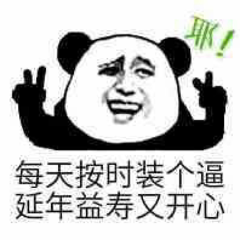 钟宇鑫45917