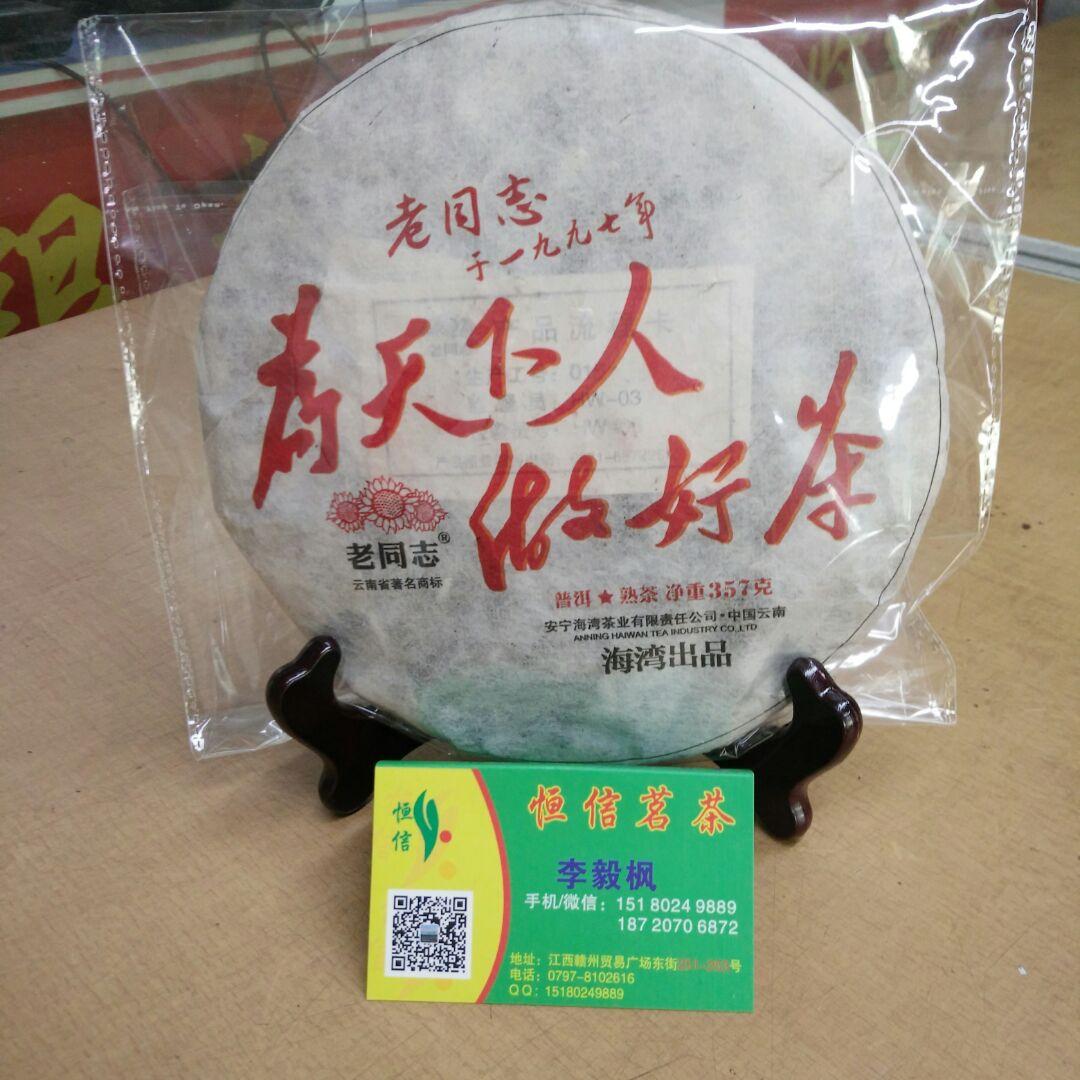 毅枫52520