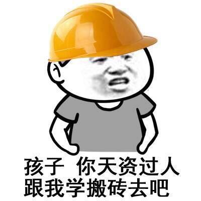 王亚东1478084896619767