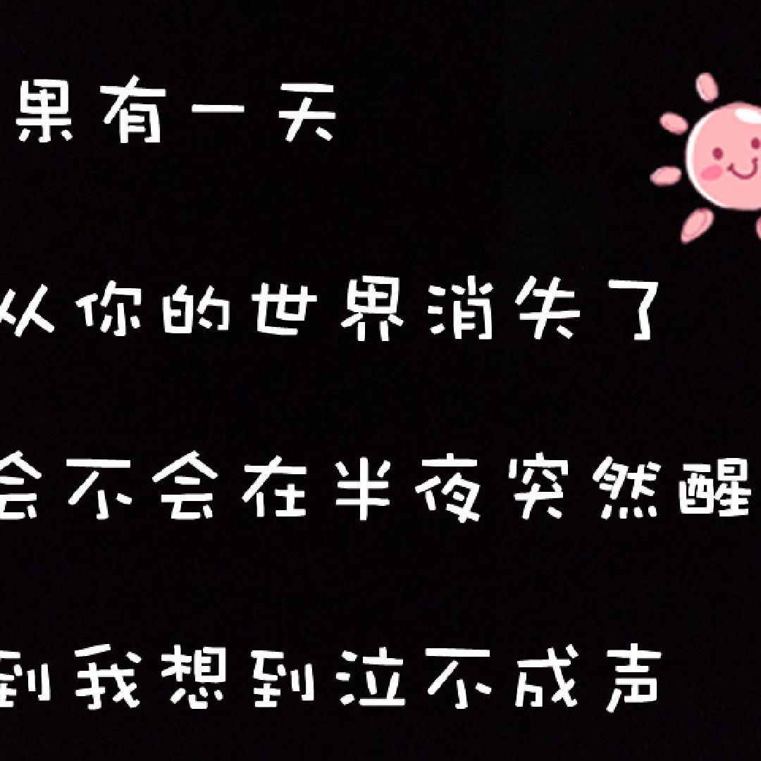 wangnan1482163166724804