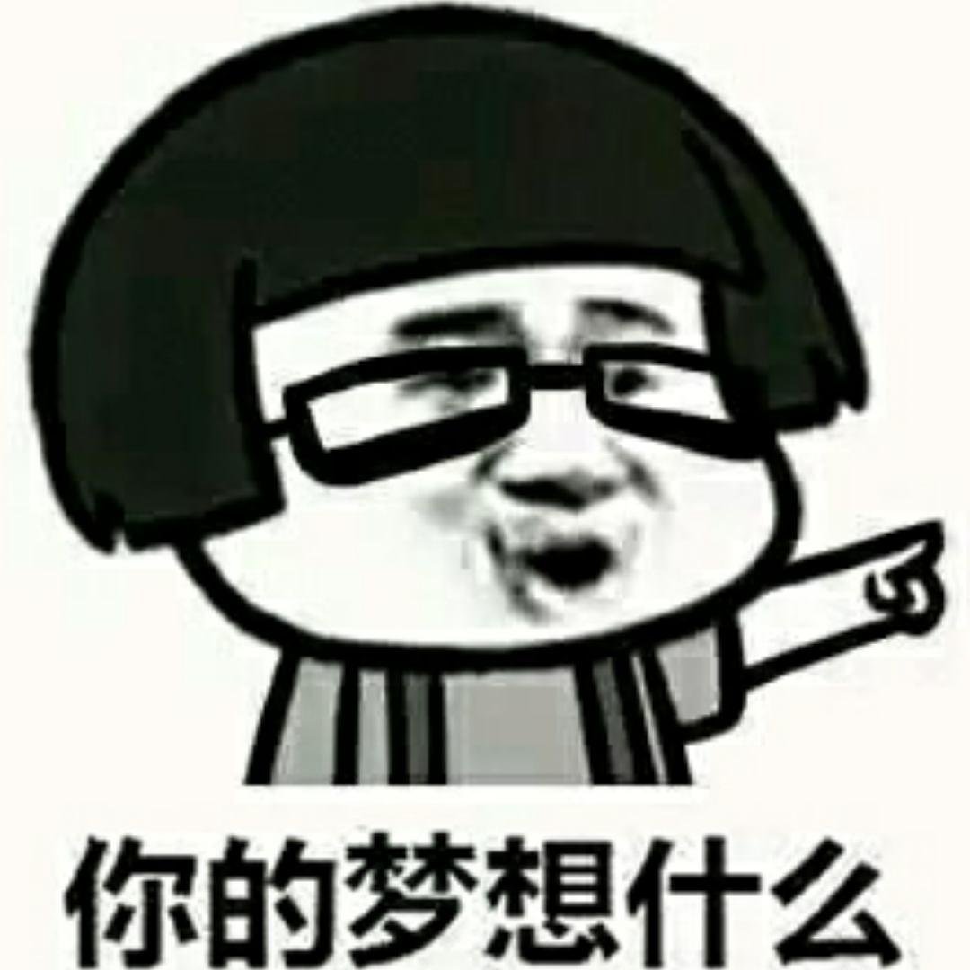 李东奇21871