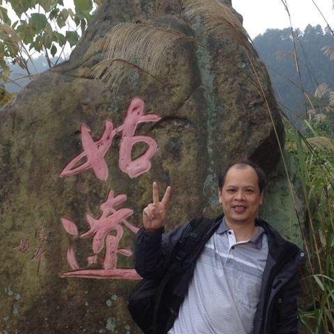 安智轩农远海