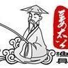 姜太婆渔具1479133575074828