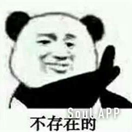 的淡竹1破旧同志