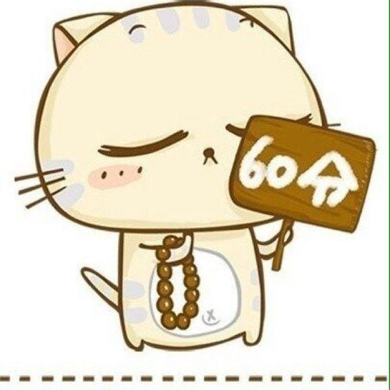 甜豆子1478393377800789