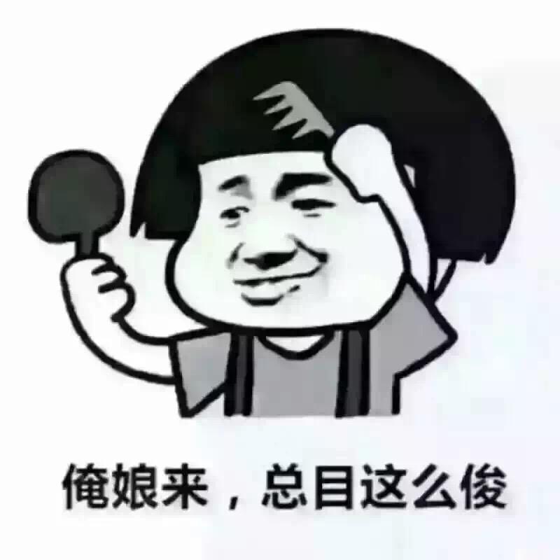 晨曦忆往昔11490