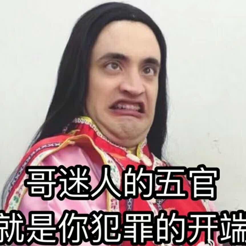 刘壮实07795