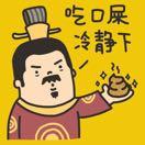 小威猪96851