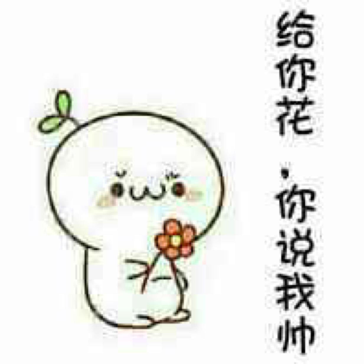 樊俊杰49883
