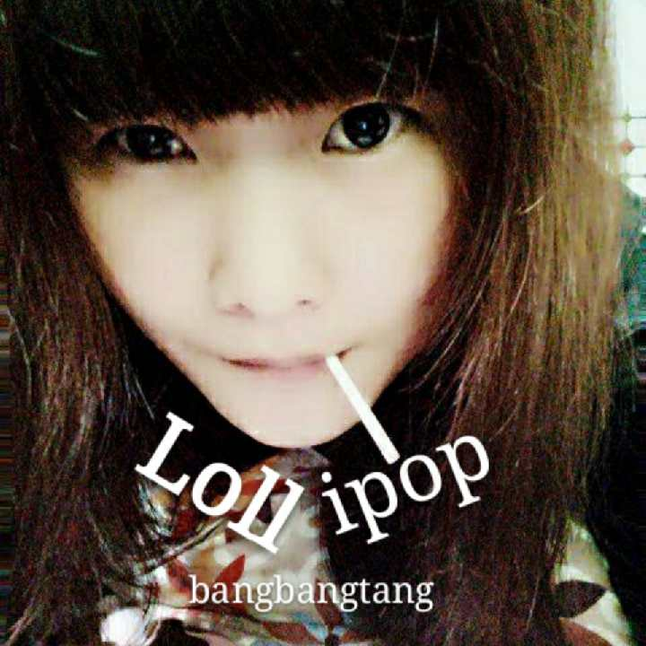 Lollipop87402