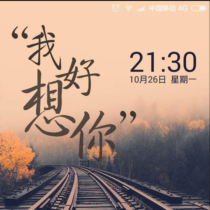 宝宝1485093807350370