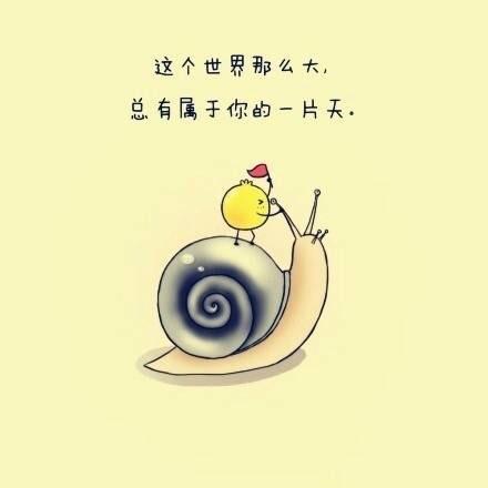 林萧涵05107