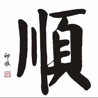 l走俏de老王