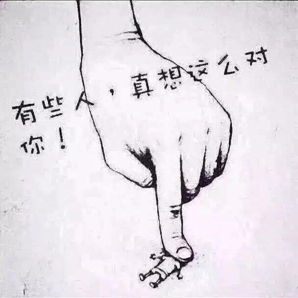 __一梦千古