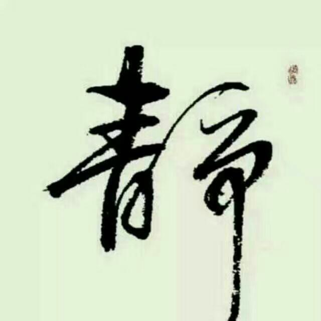 李静55432