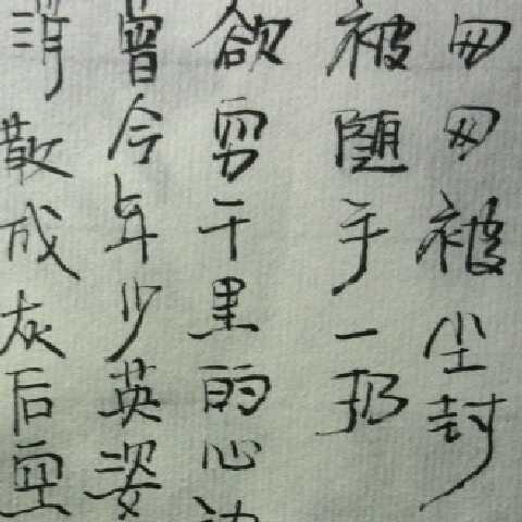 游川1480592774548767