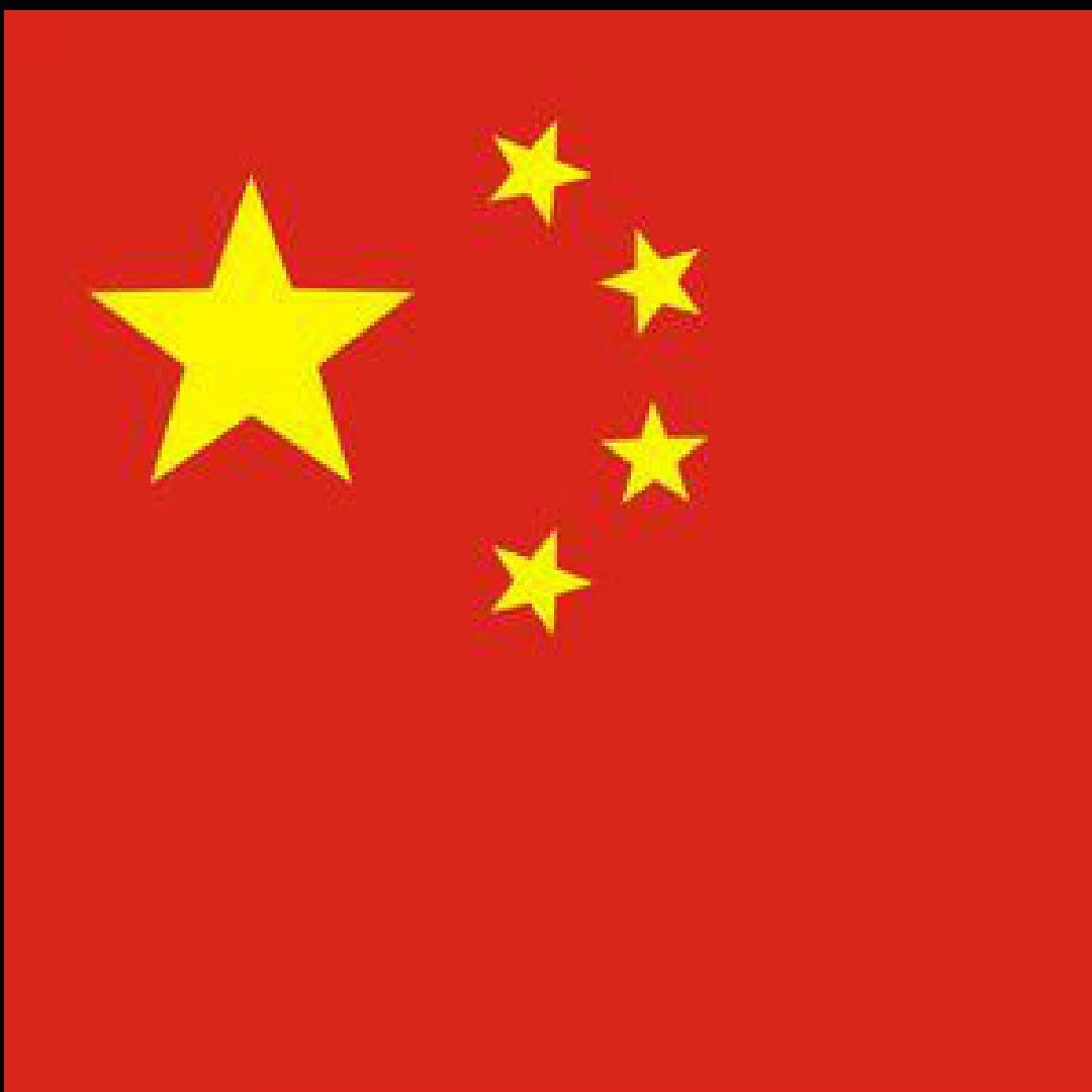 中国海鹰1493428101483578