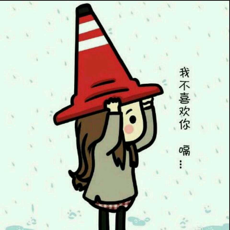 李红蕊1485367222846867