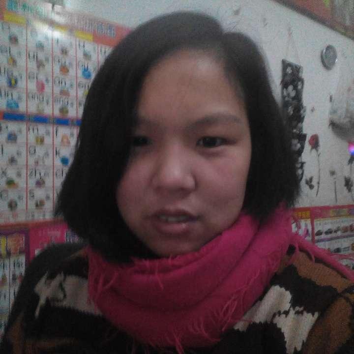 yue岳小娟793750524