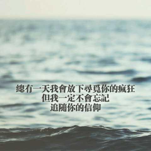 博贤1480932093963917