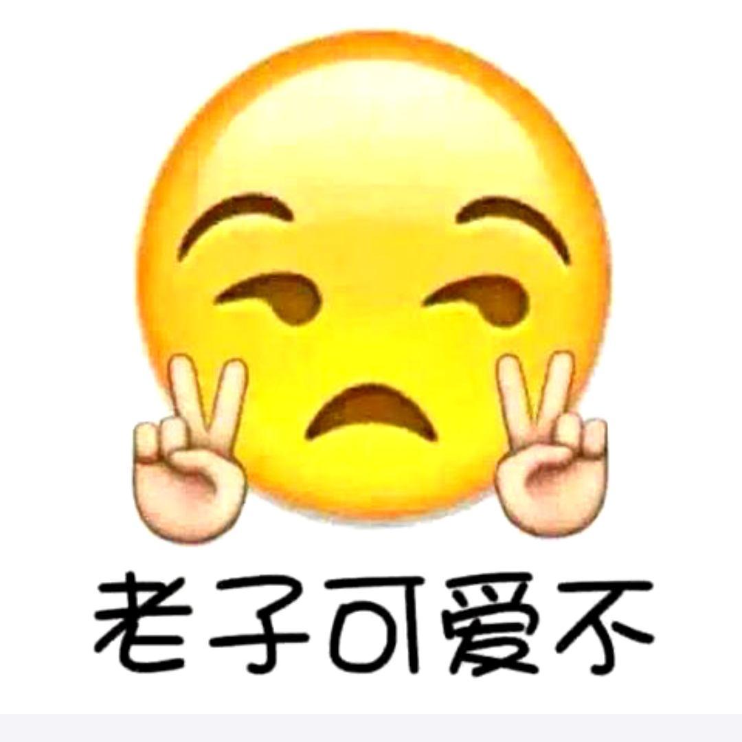 稚气de黄瓜w