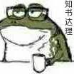 长脖儿鹿54594