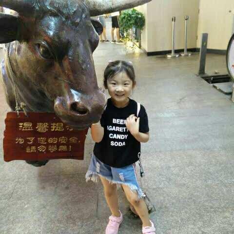 刘凯50671