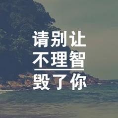 U火热de夏侯