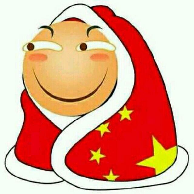 中国你好帅666