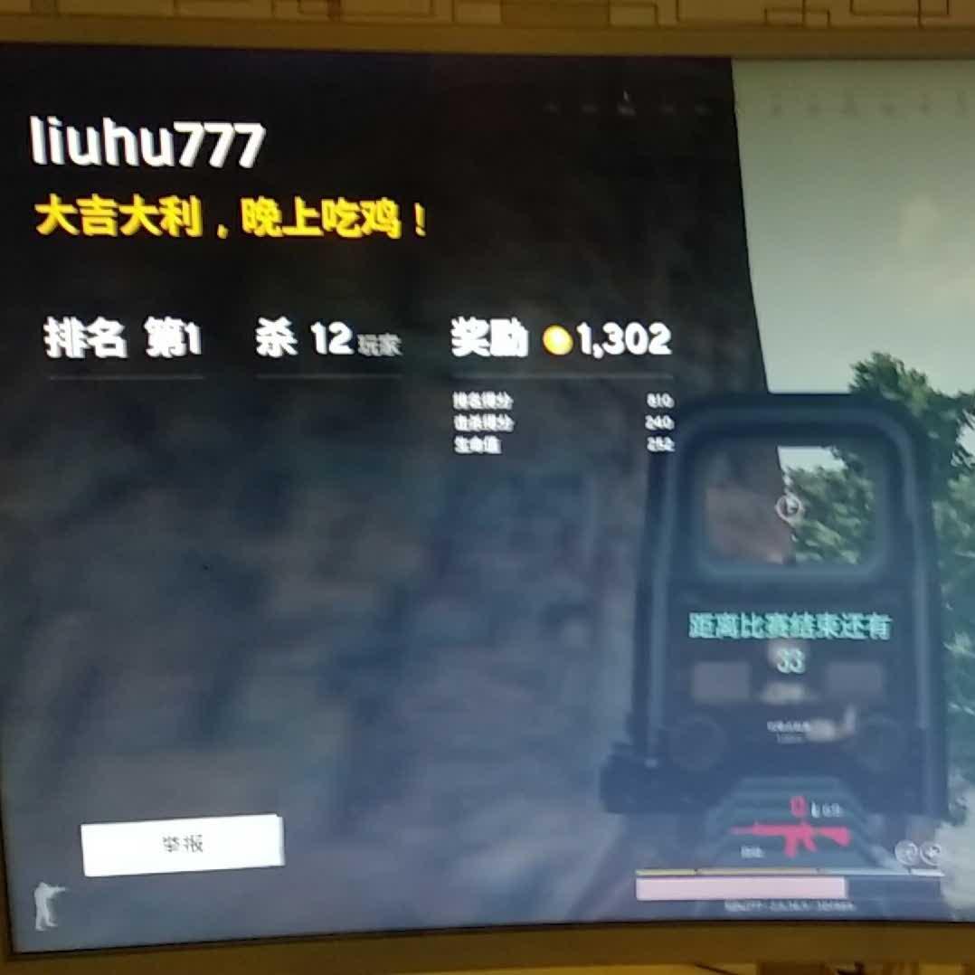 刘虎22059