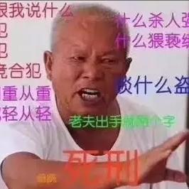 小金刚97255