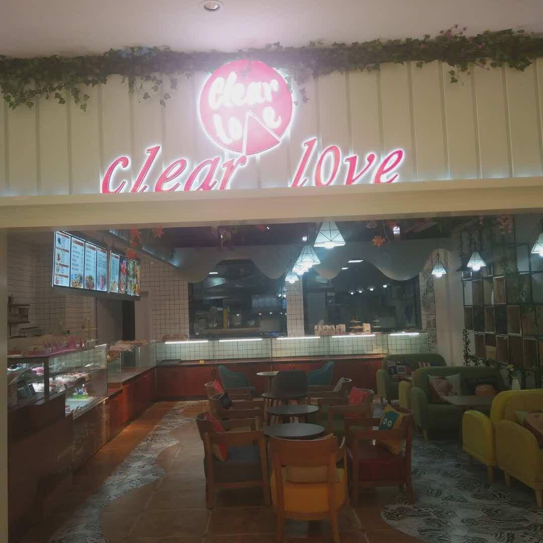 clearlove00417