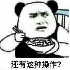 姬儿de张同志